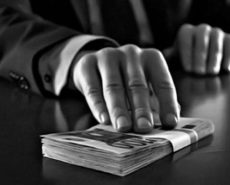 Процедура банкротства физического лица