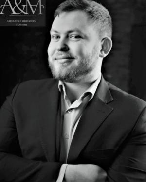 Закон Украины О внесении