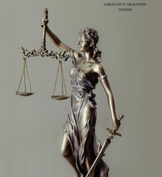 Определение юрисдикции 2020