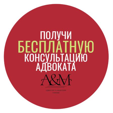 Адвокаты Харькова. Помощь адвоката