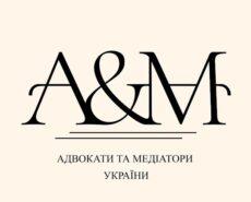 Юридические услуги в Харькове Адвокат